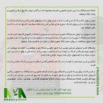 MedacuBook_MA512_03