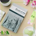 MedacuBook_MA511_02