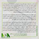 MedacuBook_MA511_03